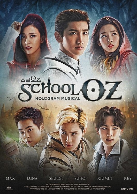 school-oz-
